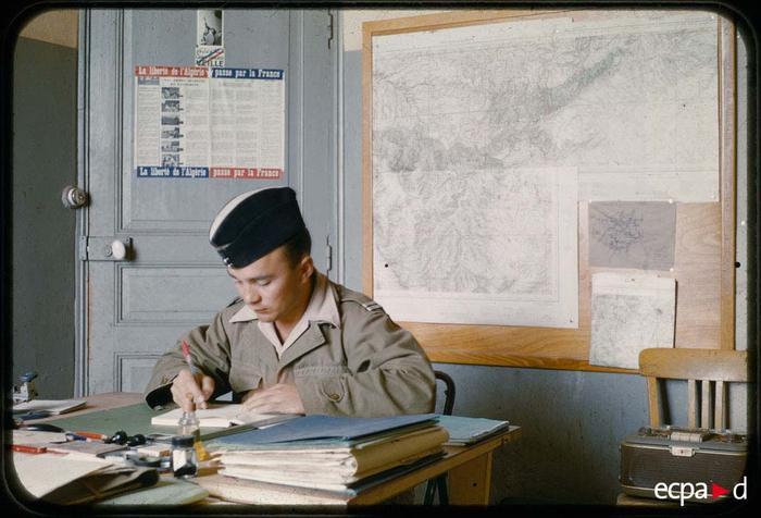 Клод Рудо 2 бюро апр 1957 неиз