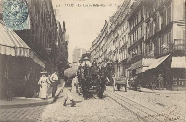 Париж Бельвиль