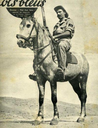 Алжир 7
