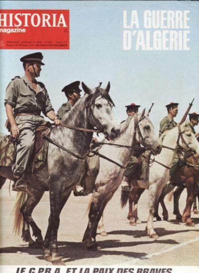 Алжир 8