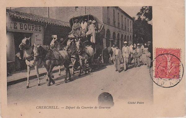 Шершель отправление почты в Гурайу2