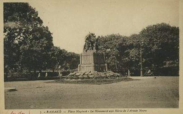 Бамако1