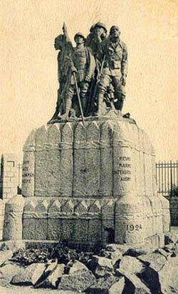 Реймс памятник черной армии