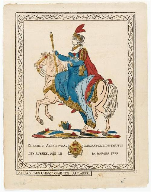 Elizaveta 19 в Марсель музей сред цив