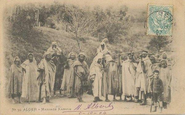 Алжир кабильская свадьба2