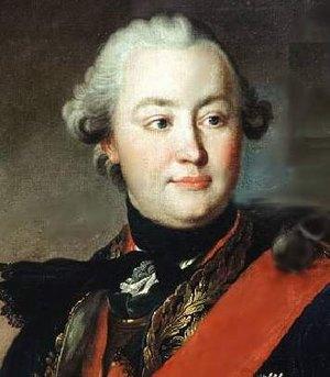 Орлов Григорий Григорьевич 1763 1763 Рокотов Трет