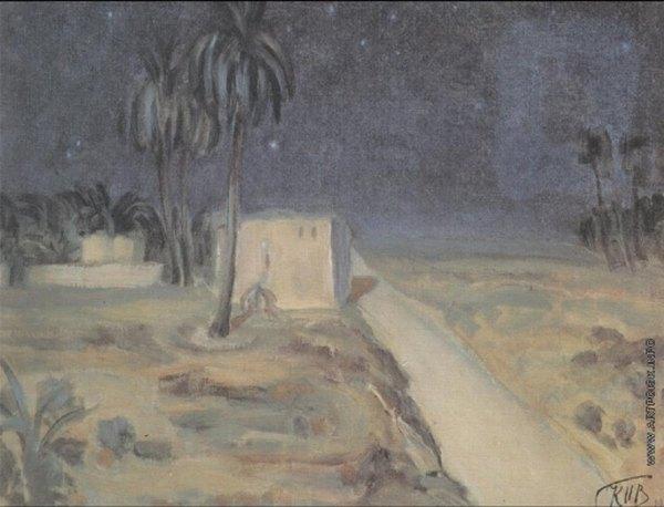 Пустыня ночью 1907