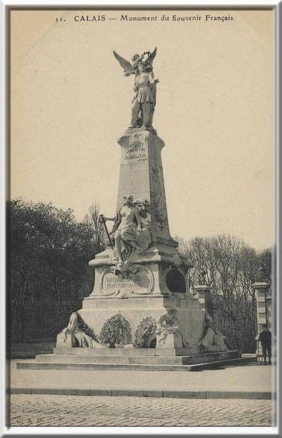 памятник кале