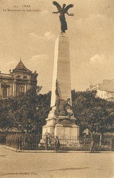 памятник оран 1
