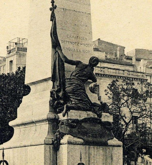 памятник оран надпись