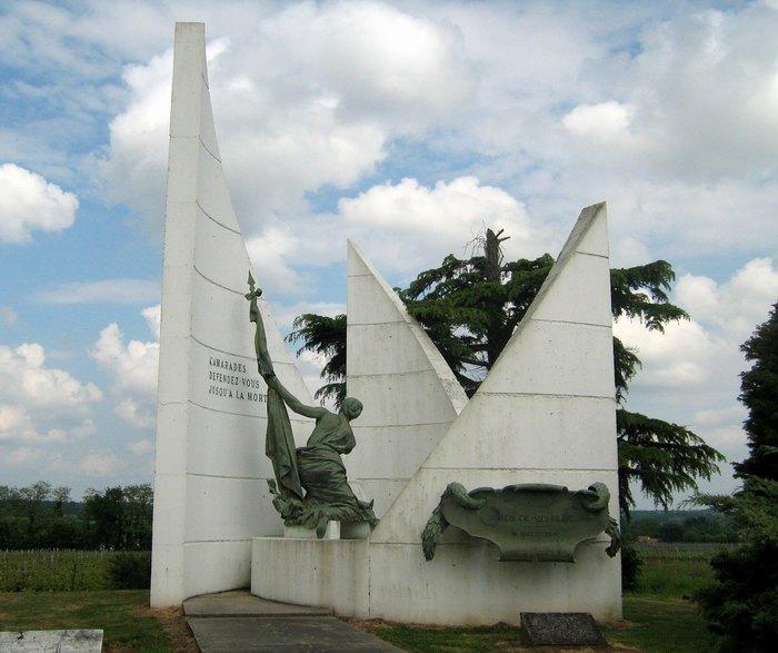 памятник Периссак