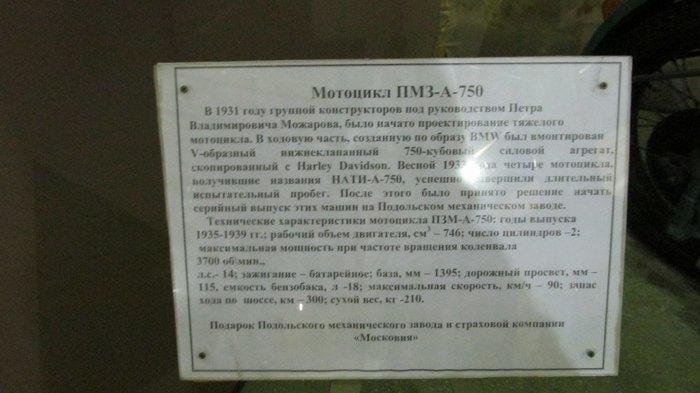 IMG_9345