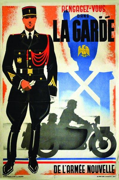 в гвардию 1941