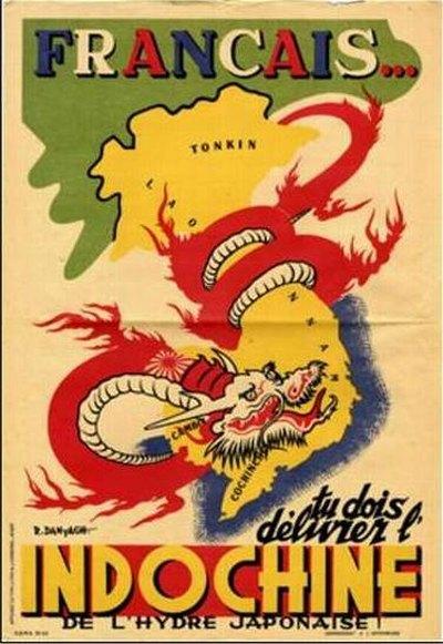 Индокитай 1943 0