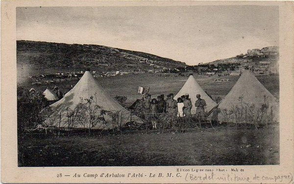 впб Марокко 1920 e