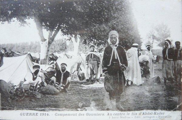 лагерь гумье в центре сын адбелькадера