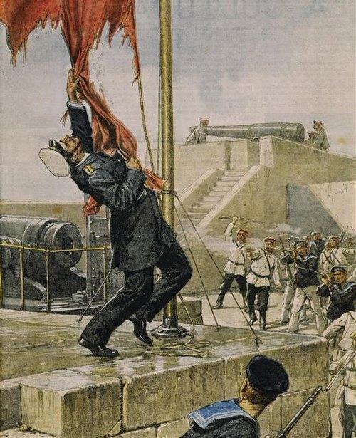 РОус оф срывает кр знамя 20 в А Бельтрам BRK Берлин