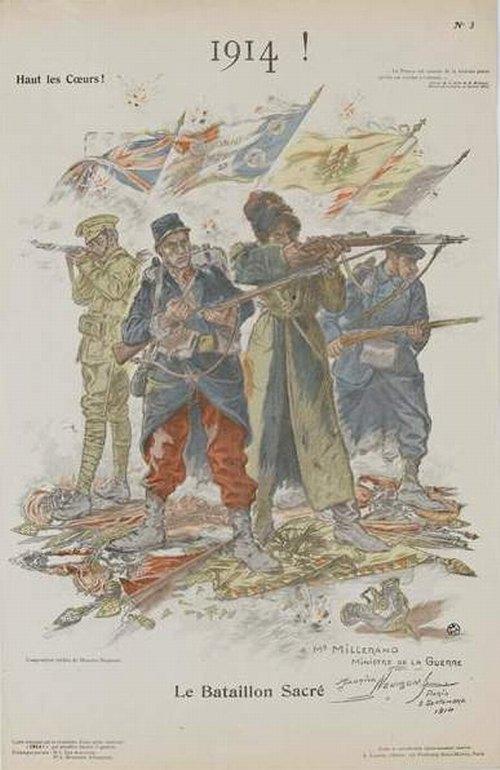 Свящ батальон 1914 Музей цив средиз