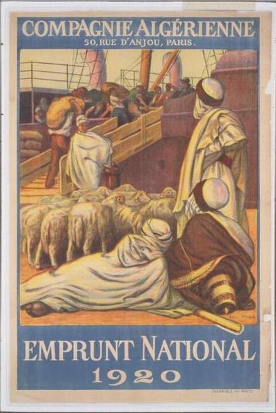 займ 1920 2