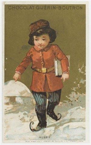 русский костюм шоколад 19 в марсель муз цив евр и сред