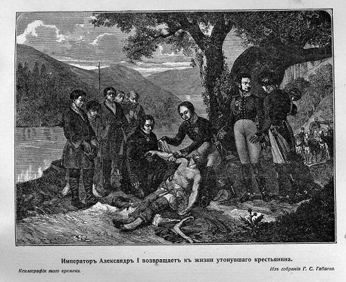 Alexandre возвращает к жизни утонувш крестьянина