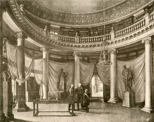 Посещение Ал 1 Имп публ библиотеки 12 янв 1812 гравюра перв четв 19 в