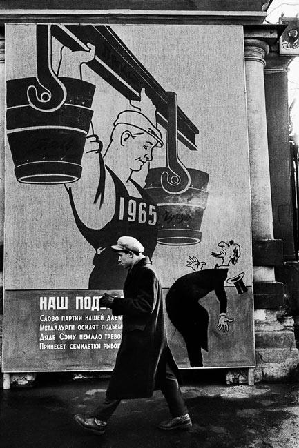 агитац плакат