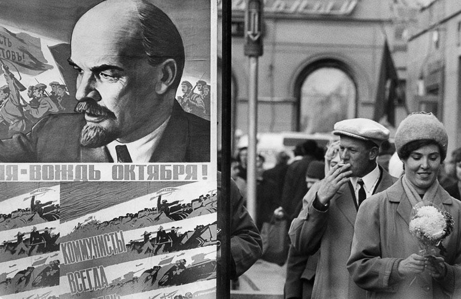 москва 1960 3