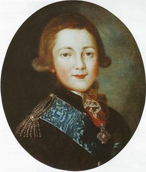 Alexandre 1790 Неизв Бородинское поле.jpg