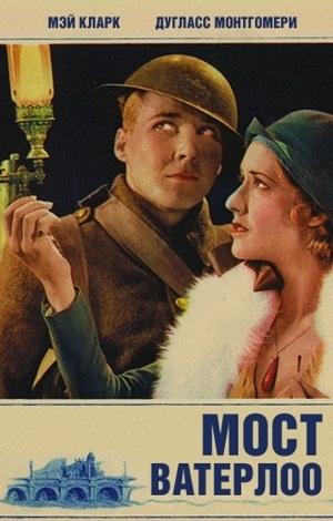 МВ 1931.jpg