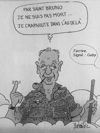 карикатура1.jpg