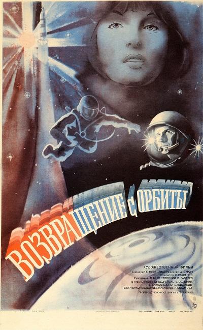 постер2.jpg