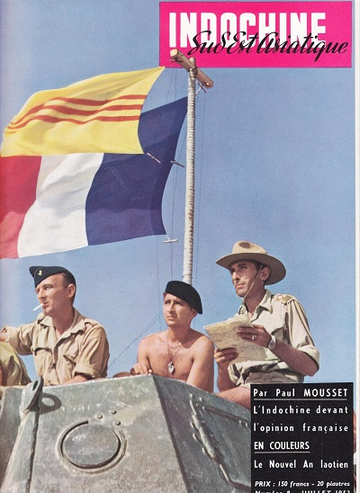 1952 июль.jpg