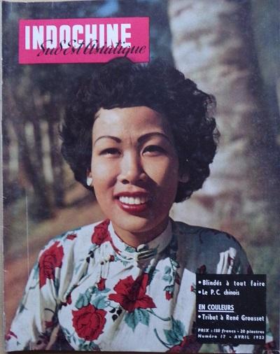1953 апр.jpg