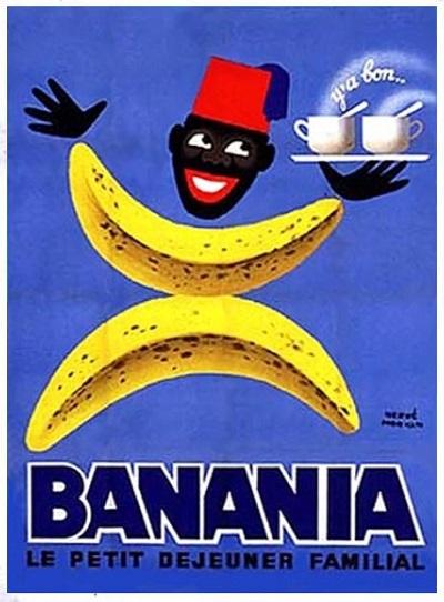 Банания бананы.jpg