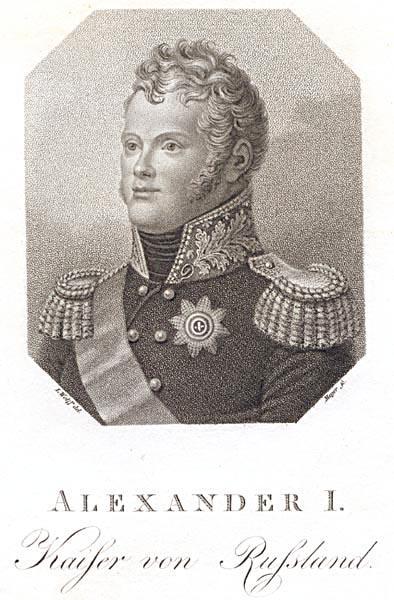 Alexandre 1816 гр Мейер ор Вольф Бородинская панорама.jpg