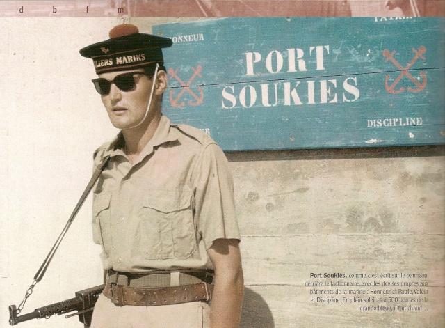 Порт Суки.jpg
