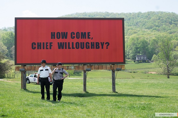 билборд.jpg