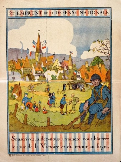 заем 1916.jpg