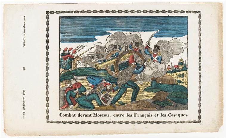 Битва перед Москвой 1812 1837 Муз ист ев и цив.jpg