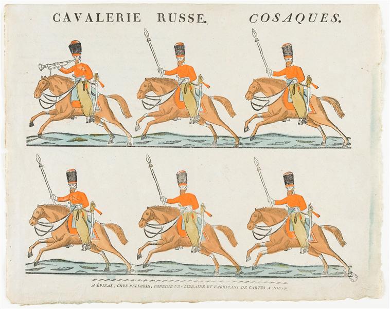 казаки до 1837 муз цив ев и ср.jpg