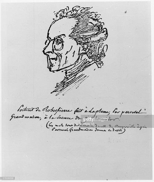 Робеспьер в день ареста 9 терм 27 июля 1794 Франсуа Огюст Парсеваль Грандмэзон.jpg