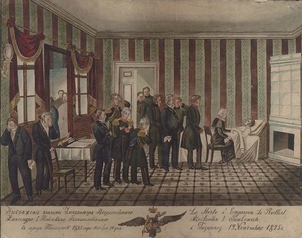 Alexandre 1825 смерть.jpg