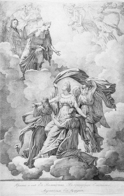 Alexandre 1826 неизв литограф Эрмитаж.jpg