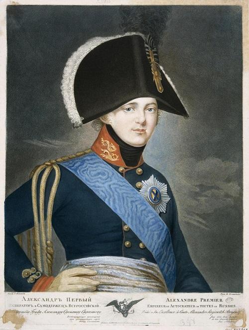 Alexandre 1800-е 29.jpg