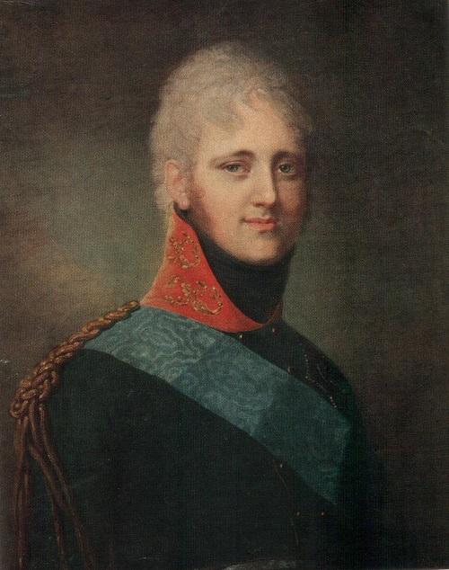 Alexandre 1803 1805 Щукин Харьковский муз из искусств.jpg