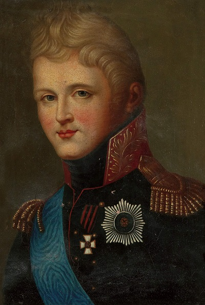 Alexandre 1808 после Сент-Обен копия аукцион.JPG