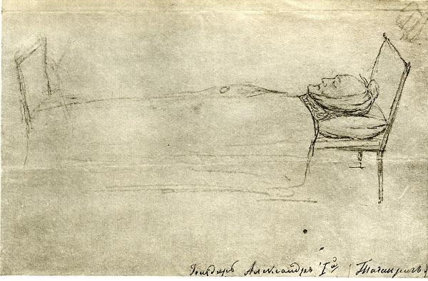 Alexandre 1825 Мадзони.jpg