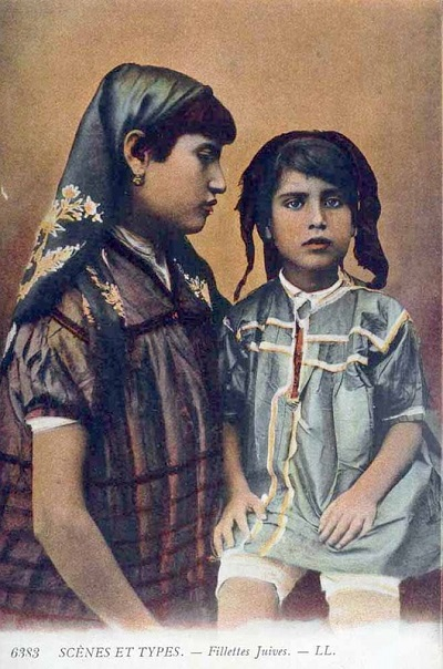 Алжир Девочки еврейки.jpg