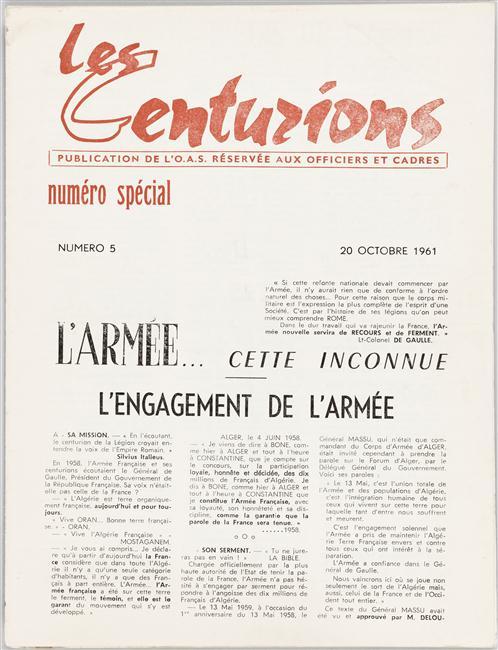 Центурионы 20 окт 1961 Муз армии.jpg